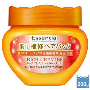 KAO-Essential-Damage-Care-Hair-Mask-Rich-PREMIER-200g
