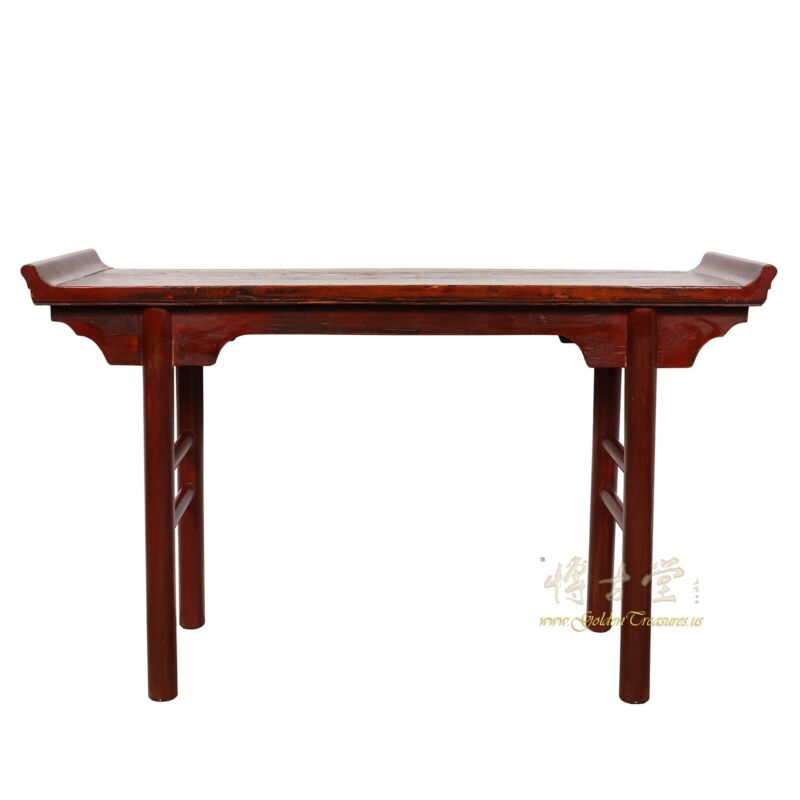 Antique Chinese Altar Table/Sofa Table