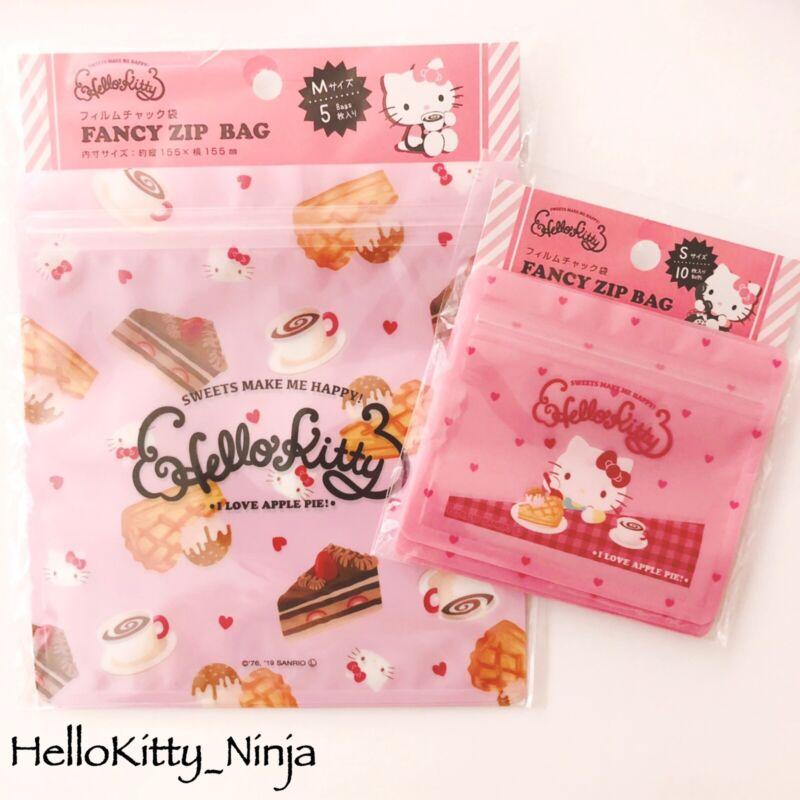 Hello Kitty Fancy Zip Bag , Ziplock Bags Zipper Bags Bundle Sanrio Japan Kawaii