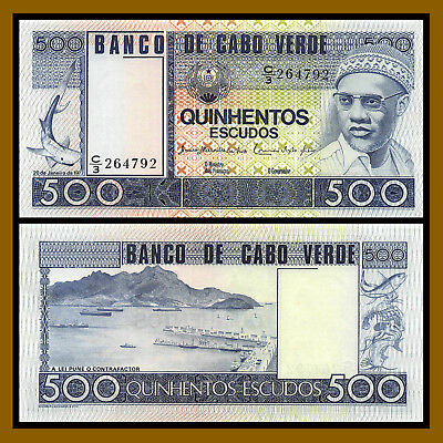 Cape (Cabo) Verde 500 Escudos, 1977 P-55 Port of Mindelo Fish Unc - Mindelo Cape Verde