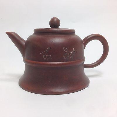 Yixing Purple Sand Pottery Small Teapot .  Te21-18