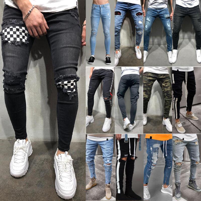 Men Skinny Fit Ripped Denim Jeans Biker Distressed Frayed St
