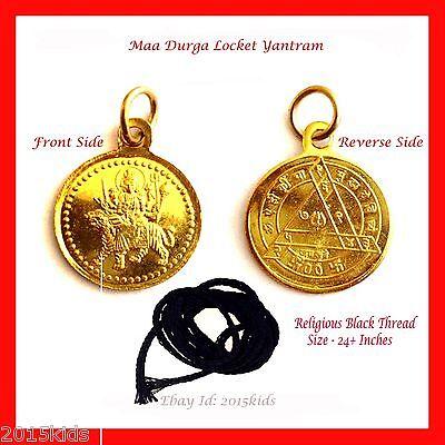 Durga Yantra Pendant - Locket + Thread Hindu Goddess Durga Devi Pendant Yantra