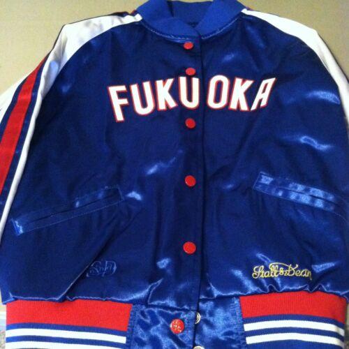 Stall & Dean Fukuoka Japanese Baseball Jacket Childrens Medium