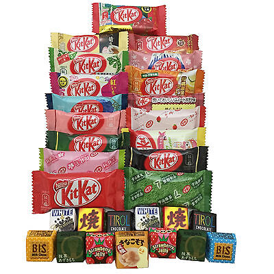 Japanese Kitkat 30 Chocolate 24 Different Flavor Japanese Candy St Valentine
