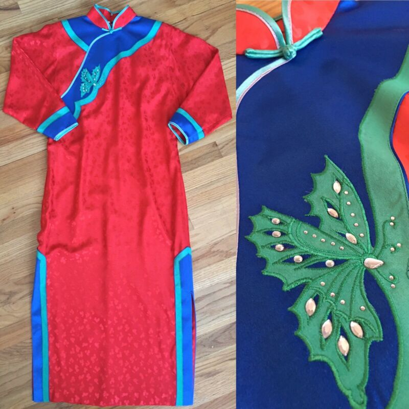 Rare Embroidered Embellished Asian Chinese Dress Oriental Cheongsam Small