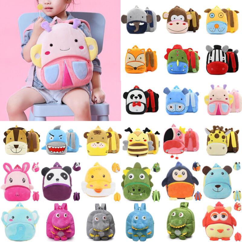 Cute Kids Children 3D Animal Shaped Backpack Rucksack Child