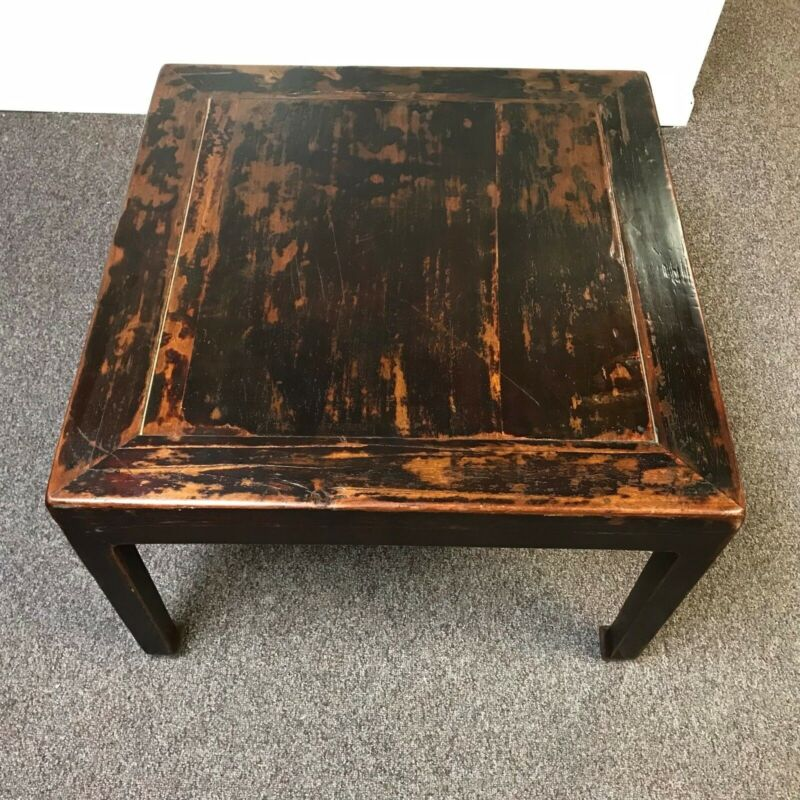19th Century Chinese Elm Low Table Coffee Table