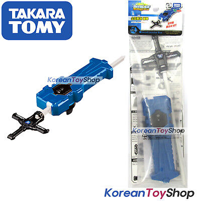 Beyblade Burst B-70 Sword Launcher Blue with Sword Winder Takara Tomy Genuine