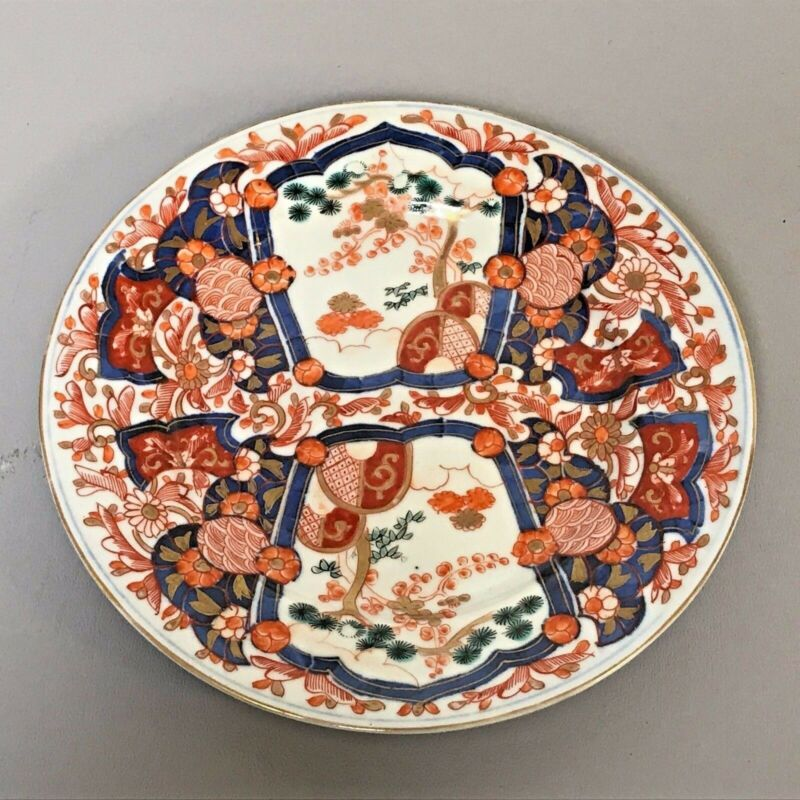 Antique Japanese Porcelain Imari Plate