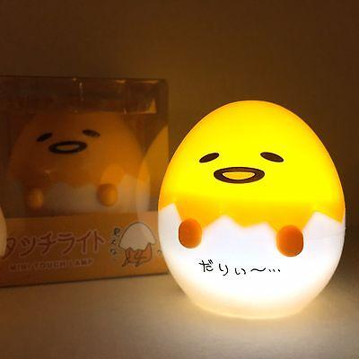 Sanrio Gudetama Lazy Egg Mini Lamp LED Night Light 1