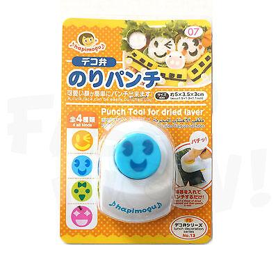 1pk Emoji Food seaweed Punch Shape Mold Mould dried laver nori Bento Lunch Blue