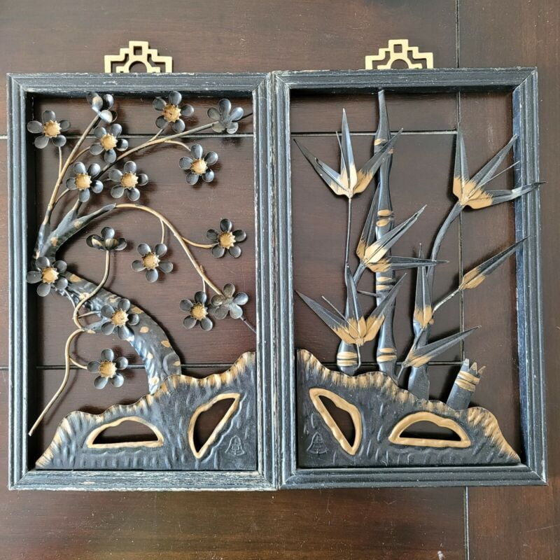 Set of 2 Vintage Metal 3D Framed Art Asian Wall Hanging Bamboo Cherry Blossom