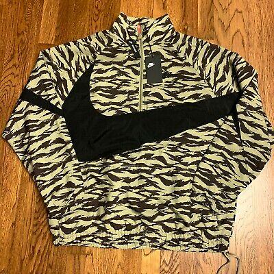 Nike Tiger Print Tan Black Windbreaker NWT Medium A00862235