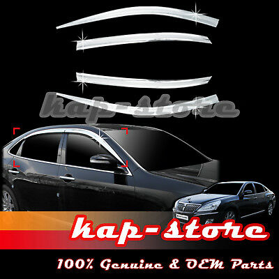 EQUUS High Low Double Klaxon Horn Wire SET For HYUNDAI Santa Fe 2007 2016