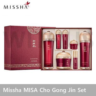 Missha MISA Cho Gong Jin Sosaeng Special Skincare Set Toner Emulsion Cream