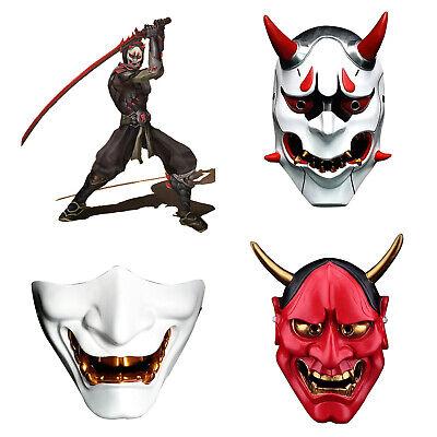 Japanese Buddhist Evil Oni Noh Hannya Mask Halloween Props Cosplay Masks Resin](Oni Mask)
