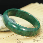Jade Bangle 62mm