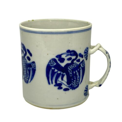 Chinese Export Blue and White Strap Handle Mug