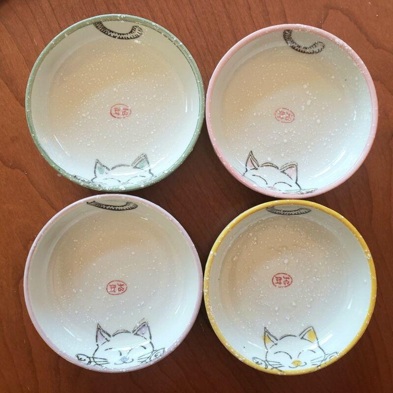Set of 4 Japanese Soy Seasoning Sauce Dishes Peek A Boo Cats Ceramic