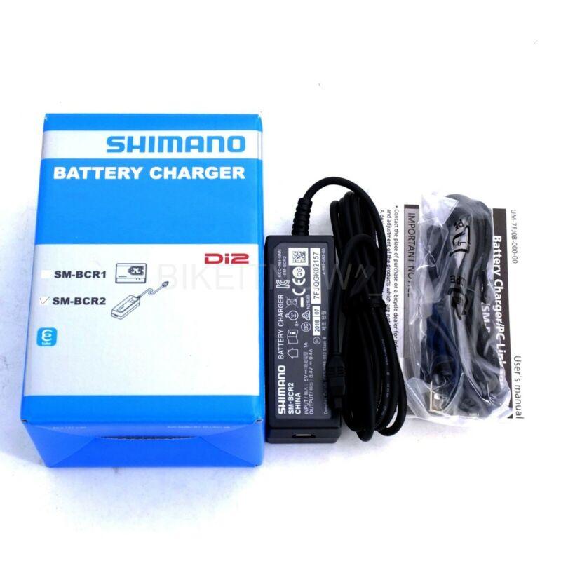 Shimano SM-BCR2 for Di2 E-tube SM-BTR2 Internal Battery Charger PC Link - Black
