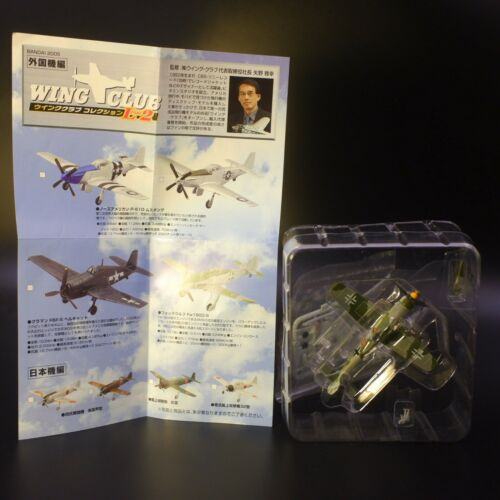 Bandai 1/144 Wing Club Airplane L Part 2 #S Focke-Wulf Fw190D-9 Secret item