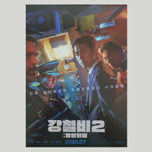 Steel Rain 2 Summit Korean Movie Poster A4 Flyer Ad Jung Woo sung Yoo Yeon seok