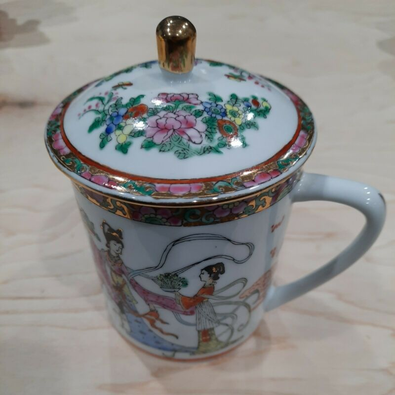 Vintage Porcelain Hand Painted Tea Cup/Mug With Lid Gold Trim Made in China