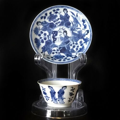 An Antique Chinese Blue and White teacup and saucer Kangxi Period