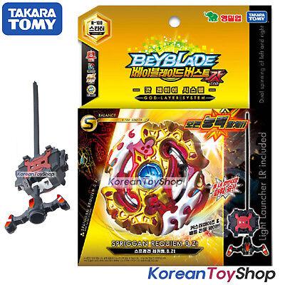 BeyBlade Burst B-100 SPRIGGAN REQUIEM O.Zt w/ Launcher Takara Tomy Original