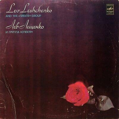 ЛЕВ ЛЕЩЕНКО Lev Leshchenko & «Spektr» Group 1981 USSR DISCO SYNTH RUSSIA POP LP