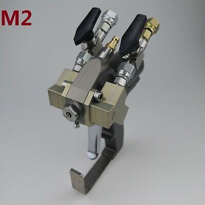 Spray Polyurethane Foam Gun Ab-a5m2 Replace High Cost P2 Spray Gun Or Ap