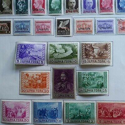 97#Montenegro Stamps