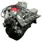 Crate Complete Engines for Ford