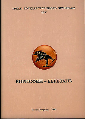 Borisfen-Berezan.Black Sea.BORYSTHENES -BEREZAN HERMITAGE ARCHAEOLOGICAL COLLECT