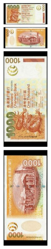 Hong Kong Standard Chartered Bank $1000 2003 Pick 295 Crisp Uncirculated