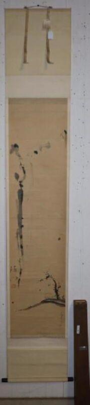 Antique Japanese Meiji Period Painting with Original Box, 19C