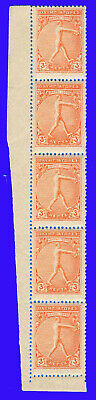 GREECE 1906 SECOND OLYMPIC GAMES 3 lep. Orange, Strip of 5 MNH SIGNED UPON REQ