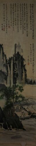 Very Fine Old Korean Sumi Ink House Under Mountain Poem Signed on Jangji Paper