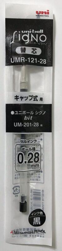 Uni-Ball Signo Bit 0.28 Refill (UMR-121-28) - Black