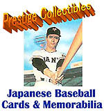 Prestige Collectibles Auction
