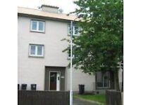 1 bedroom house in Bannerfield Drive, Selkirk TD7 5BG, United Kingdom