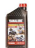 Yamaha Oil Change Kit