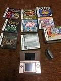 Nintendo DS and games
