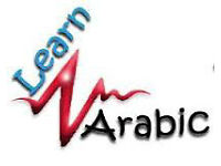 ARABIC TUITION COVERING KINGSTON, SURBITON, RAYNES PARK , NEW MALDEN AND ALL NEARBY AREAS