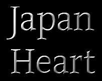 Japan Heart Store
