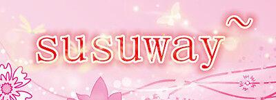 susuway