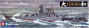 Plastic Model Kits - 1/350 SCALE SHIPS **TAMIYA - TRUMPETER**