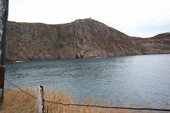 55 Fort Amherst Rd.-Spectacular view of Signal Hill and Narrows