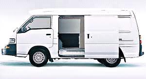 Carlo's transportation cheap qoute s!!! Endeavour Hills Casey Area Preview